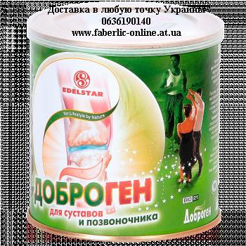 доброген эдельмтар купить на http://faberlic-online.at.ua